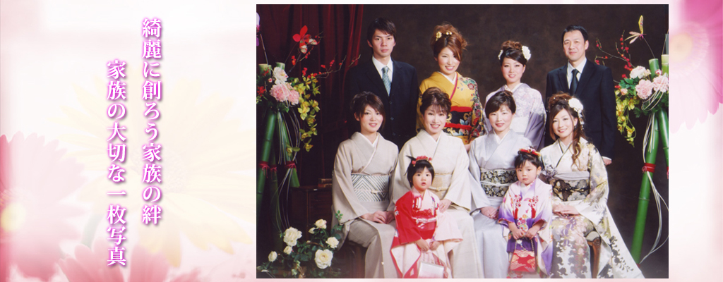 2014年gps导航地图家族写真・七五三・赤ちゃん写真のご绍介 | ひろた写真馆see-s-candy
